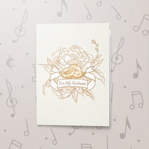 For My Soulmate (Blank) – Musical Wedding Card